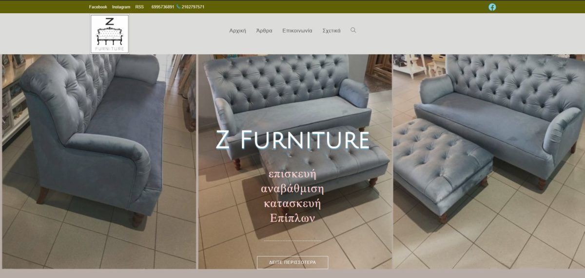 z-furniture