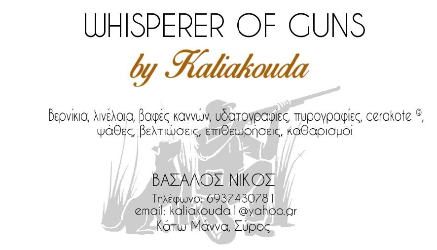 kaliakouda